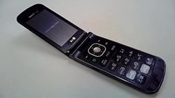 LG Exalt VN360 Verizon Phone - Black