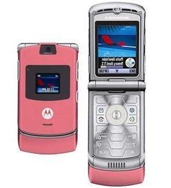 Motorola V3 Pink  2G will not work for ATT or ATT sub-carri