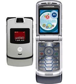 Alltel Motorola RAZR V3m No Contract 3G Camera CDMA Music Fl